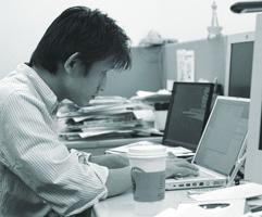 ひらた (2004)