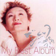 Tokiko-cd.jpg