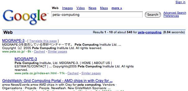 peta-computing