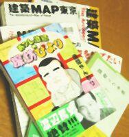 tatemono-books.jpg