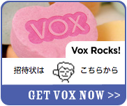 get vox now